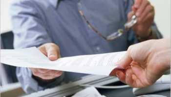 строительство перечень документов