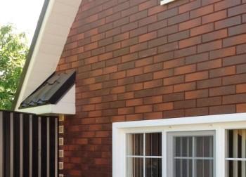 Где купить материалы для утепления фасада
